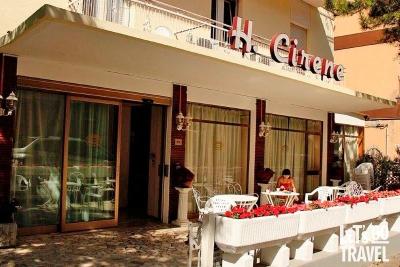 HOTEL CIRENE 3*