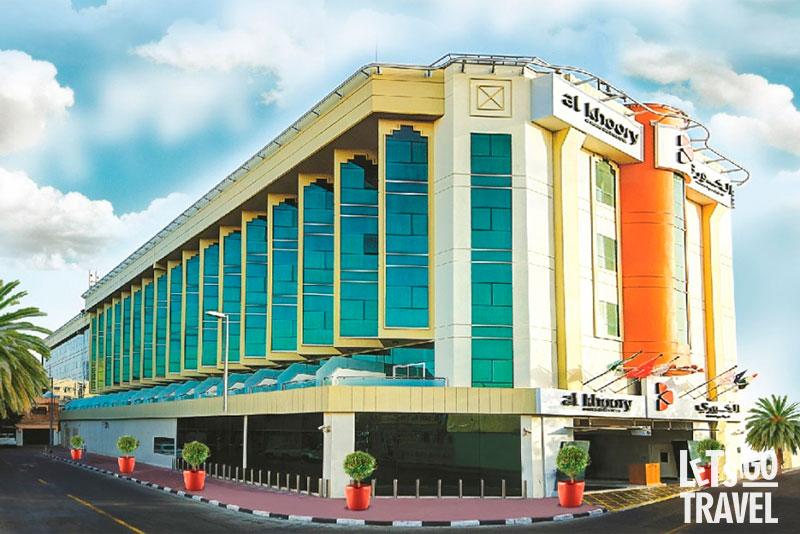 AL KHOORY EXECUTIVE HOTEL 4*