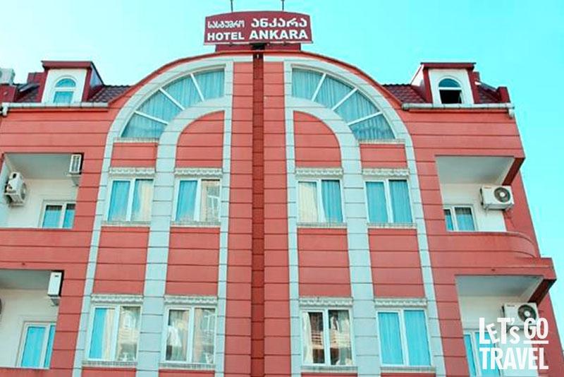 ANKARA HOTEL 3*