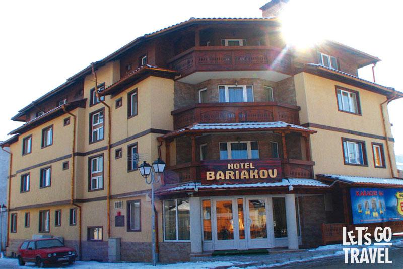 BARIAKOV FAMILY HOTEL 3*
