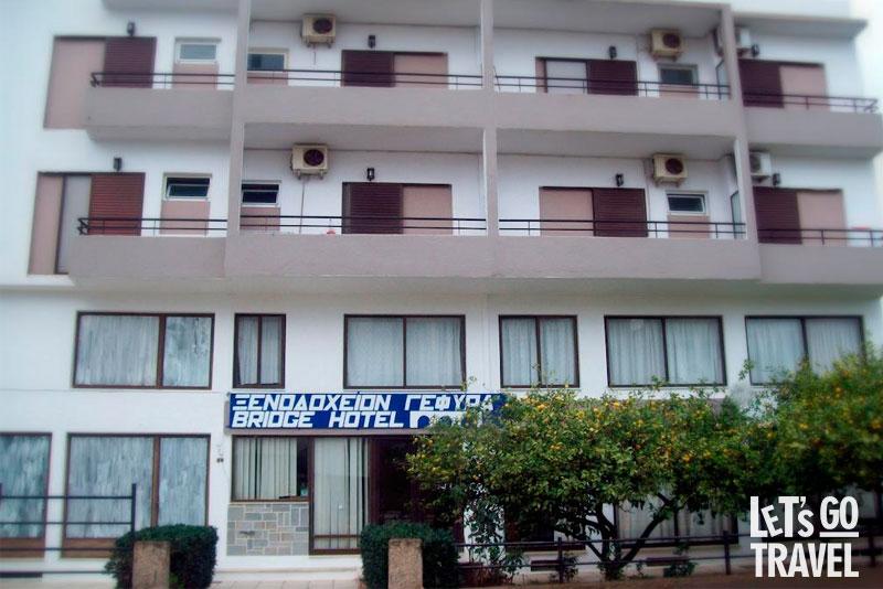 GEFYRA HOTEL 2*