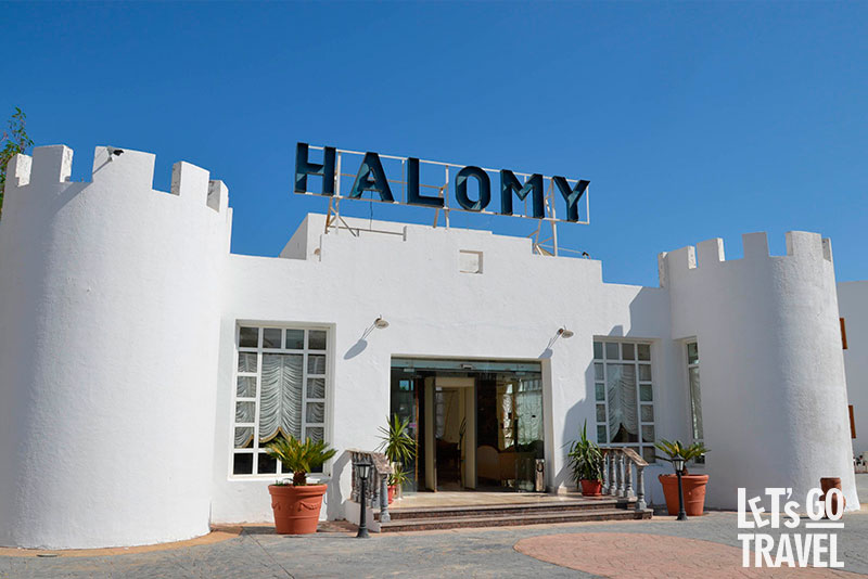 THE REGNUM HALOMY NAAMA BAY ( EX HALOMY NAAMA BAY RESORT) 4*