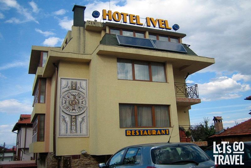 IVEL FAMILY HOTEL 3*