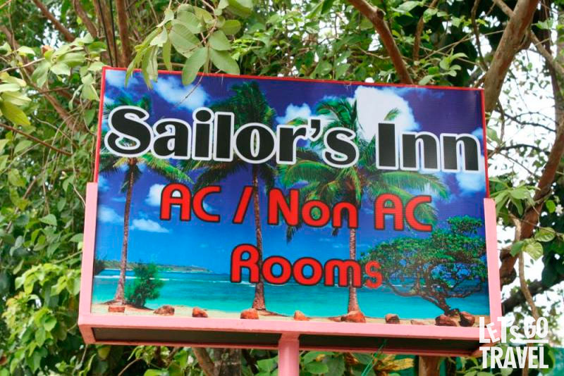 SAILOR`S INN 1*