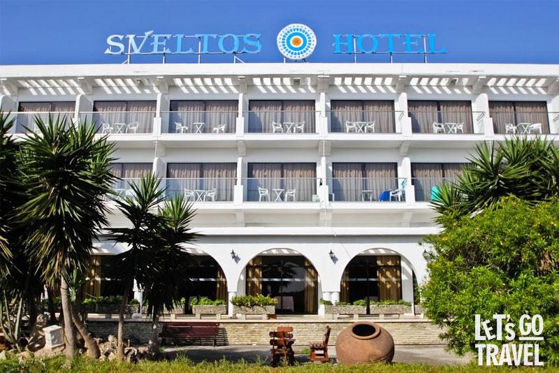 SVELTOS HOTEL 3*