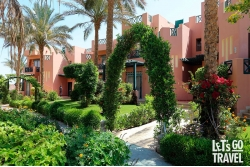 REHANA SHARM RESORT 4*