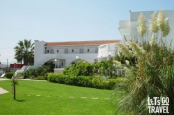 SABINA HOTEL 3*